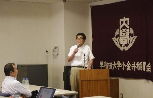 新田先生の紹介をする 穂坂先生